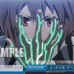 シュトラセ・ゲーエン ジーク(WS「トライアルデッキ Fate/Apocrypha:フェイト・アポクリファ」収録)