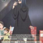 ▽リトルデーモン召喚▽ 津島善子(LSS/W45-029) -ラブライブ!サンシャイン!!