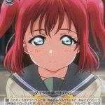 複雑な心境 黒澤ルビィ(LSS/W53-023) -「ラブライブ!サンシャイン!!」Vol.2