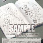 まどかのノート 鹿目まどか&暁美ほむら(WS「ブースターパック マギアレコード:マギレコ」収録アンコモン)