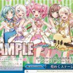 煌めくステージへ Pastel*Palettes:パステルパレット(WS「スペシャルパック バンドリ!ガールズバンドパーティ!」収録ハイレアHRパラレル)