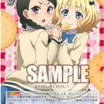 お菓子も食べたい! 咲&ミラナ(ヴァイスシュヴァルツ「ブースターパック ガンゲイル・オンライン」収録レア)