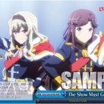 The Show Must Go On(WS「ブースター 少女☆歌劇 レヴュースタァライト」収録トリプルレアRRRパラレル)