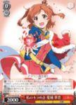 私のキラめき 愛城華恋(WS「ブースター 少女☆歌劇 レヴュースタァライト」収録ダブルレアRR)