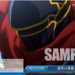 漆黒の英雄 クライマックス モモンS「ブースターパック オーバーロード」収録クライマックスコモンCC)