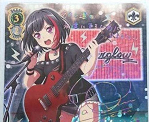"""【SSP】""""止まらずに、前へ""""美竹蘭(WS「バンドリ!ガルパ!Vol.2」収録)のスーパースペシャル・サインカードが公開!"""