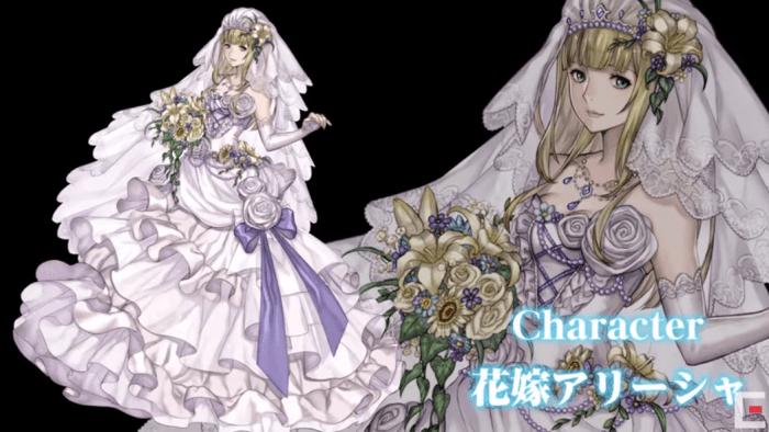 花嫁アリーシャ