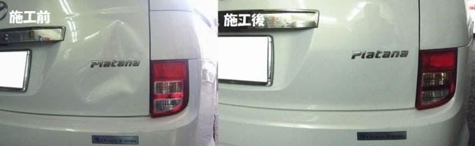 トヨタ アイシスのリアゲートの大きなへもみをデントリペアでへこみを直します!大きなへこみも鈑金塗装しなくていいんです。大阪のデントリペア専門店!デントリペア大阪/高槻/枚方/茨木/島本/京都