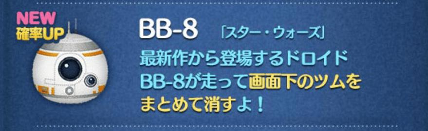 clip_now_20151218_094111