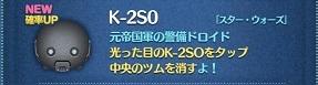 20161201_03_04