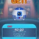R2-D2のステータス紹介!