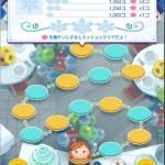 「アナと雪の女王イベント」 カード10枚目(オマケ)を攻略!おすすめツムの紹介