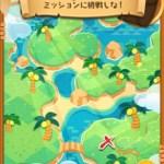 「海賊のお宝探し~輝く財宝~」 カード1枚目を攻略!おすすめツムの紹介