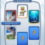 「ピクサーパズル」カード4枚目を攻略!おすすめツムの紹介