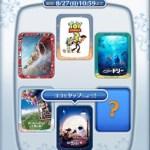 「ピクサーパズル」カード5枚目を攻略!おすすめツムの紹介