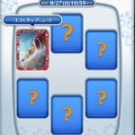 「ピクサーパズル」カード1枚目を攻略!おすすめツムの紹介