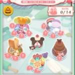 ツムツム 「ふしぎな洋菓子屋さん」オマケ17枚目を攻略!おすすめツムの紹介
