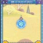 ツムツム 「アナと雪の女王~四季の思い出をめぐろう~」3枚目を攻略!おすすめツムの紹介