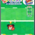 ツムツム2020年8月イベント「スポーツパーク」1枚目のイベントマップをご紹介します