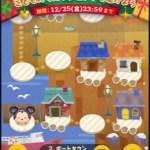 ツムツム2020年12月 「ハッピーホリデー」2枚目を攻略!おすすめツムの紹介