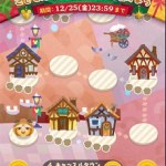 ツムツム2020年12月 「ハッピーホリデー」4枚目を攻略!おすすめツムの紹介