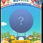 ツムツム2021年1月 「気球をつくろう」2枚目を攻略!おすすめツムの紹介