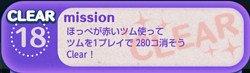bingo4-18