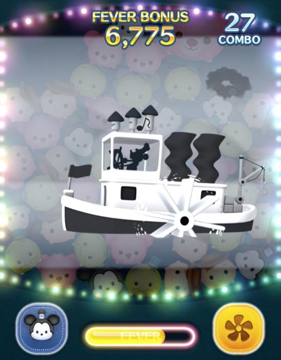 蒸気船ミッキースキル