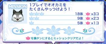 【ツムツム】アナと雪の女王(アナ雪)イベントのカード3枚目ミッション完全攻略まとめ