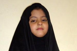islam jente