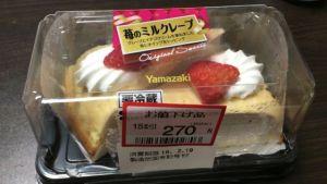 苺のミルクレープの賞味期限