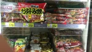 色々な冷凍食品