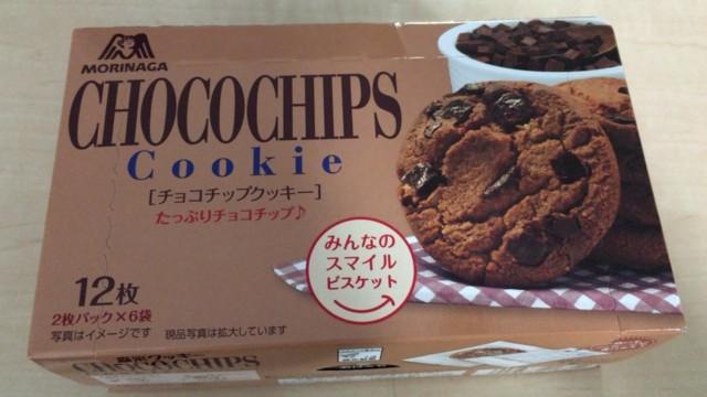 森永チョコチップクッキーとは