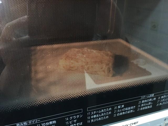 冷凍うどんの電子レンジ加熱