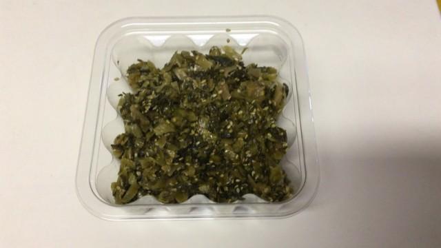 高菜の漬物の賞味期限