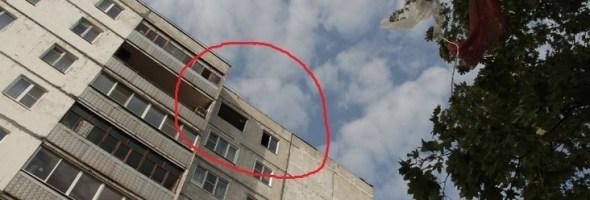 25.09.2017 — взрыв бытового газа в многоквартирном доме в Ярославской области