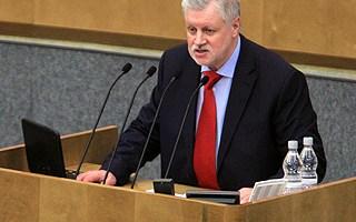 Сергей Миронов предлагает принять госпрограмму по замене устаревшего бытового газового оборудования