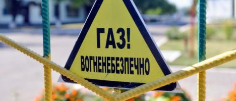 21.09.18 — авария на магистральном газопроводе в Сумах (Украина)