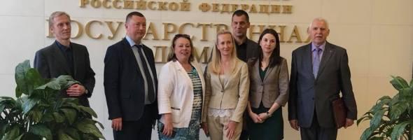 Аналитические материалы ГИГО предоставленные в мае 2018 года в комитет ЖКХ Гос.Думы РФ — анализ законопроекта