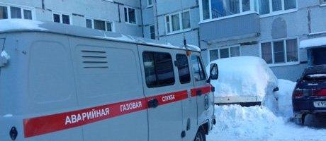 28.01.19 — утечка газа в квартире в Пензе из опломбированного крана.