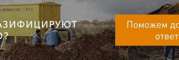 10.02.19 — повреждение стального газопровода в Дагестане в результате ДТП. Отключено газоснабжение двух сел.
