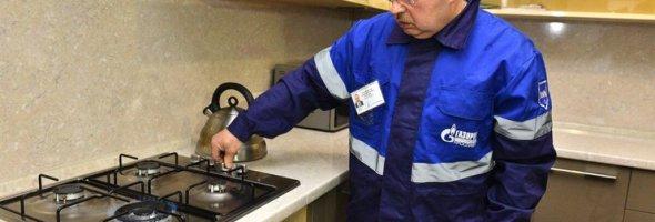 28.03.2019 — Власти накажут жильцов за отказ допустить газовиков к проверке газового оборудования в квартирах