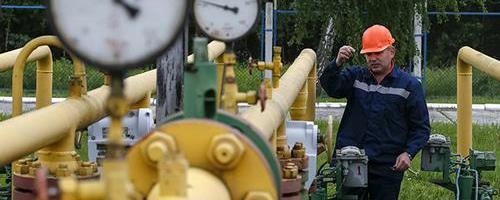 12.04.19 — авария на газопроводе в Дагестане привела к отключению от газоснабжения жителей 3 селений