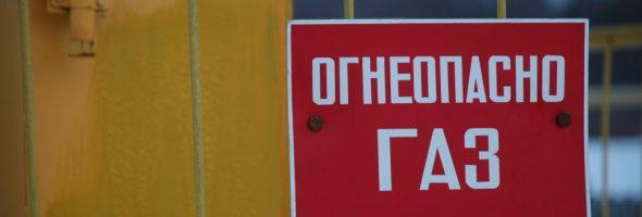 19.07.19 — Несогласованные земельные работы привели к повреждению газопровода в Йошкар-Оле