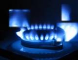 19.07.19 — в связи с утечкой газа из газопровода в Дагестане отключено газоснабжение у более 45 тыс.жителей