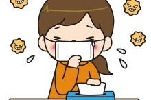 花粉症 喉 かゆみ