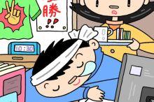 中学生 睡眠時間