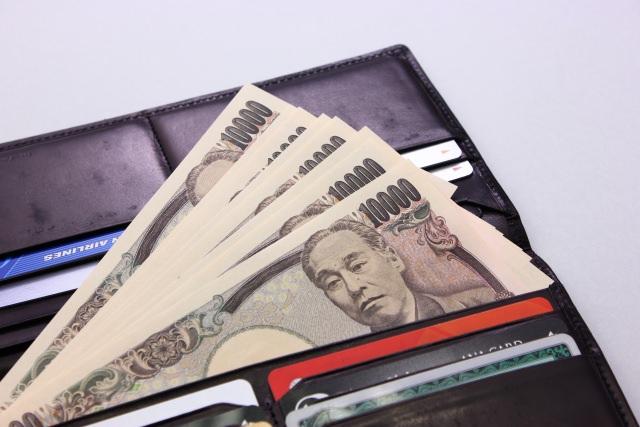 財布の色 金運アップ