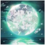 MOON PRIDE(むーんぷらいど)
