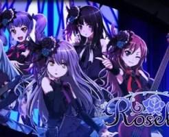 Roselia(ロゼリア)